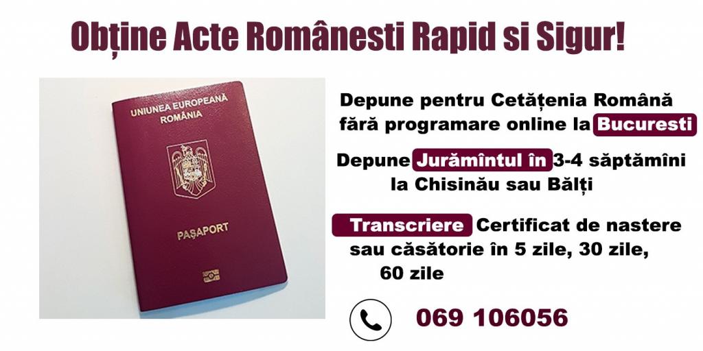 Caut casatorie pentru cetatenie. Documente pentru cetatenia: Caut sotie pentru casatorie